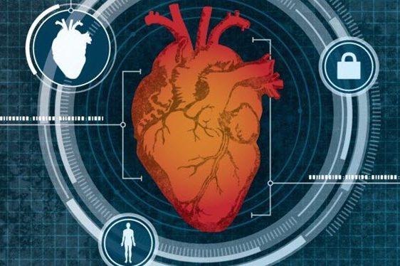 escanear-corazon-desbloquear-dispositivos