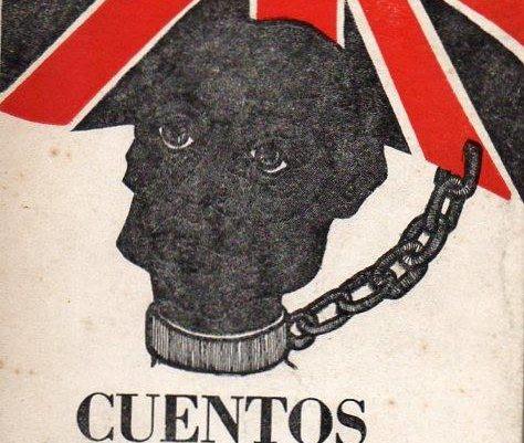 Alfonso Enrique Barrientos.